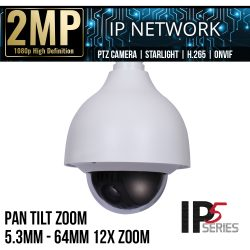 ELI-IP5-PTZ21-12X-eLine-website