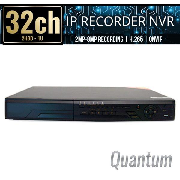 ELI-QUIP-NVR32-C-eLine-website