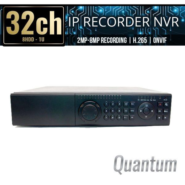 ELI-QUIP-NVR32-eLine-website