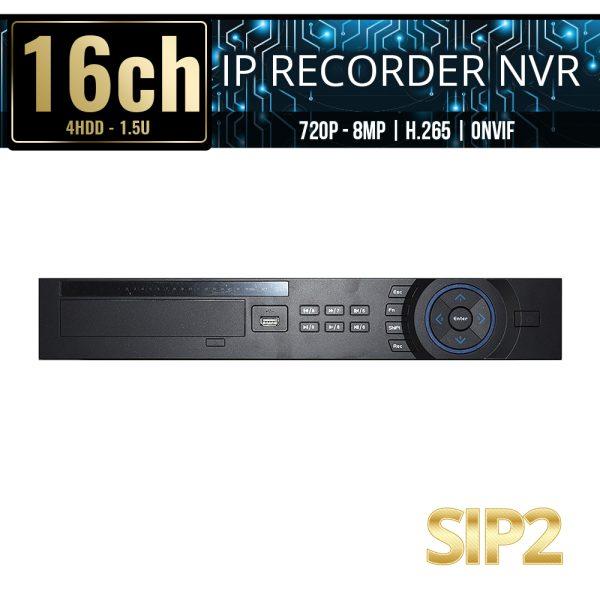 ELI-SIP2-NVR16C-P-NVR-eLine-website