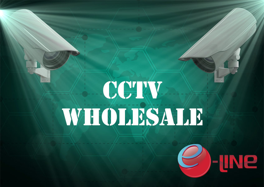 Wholesale CCTV Products